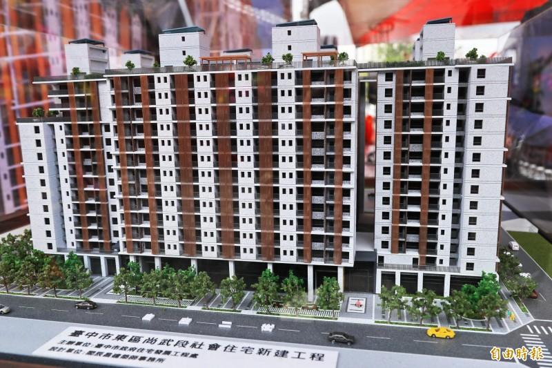 台中市東區尚武段社會住宅模型。(記者張菁雅攝)