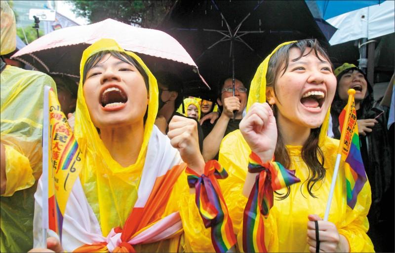 同婚專法草案日前三讀通過,支持的民眾歡呼慶祝。(美聯社檔案照)