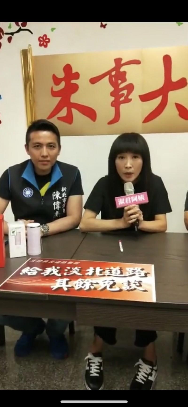 新北市議員陳偉杰(左)、蔡淑君一起開直播,希望林口鄉親幫忙連署挺淡北道路。(蔡淑君服務處提供)