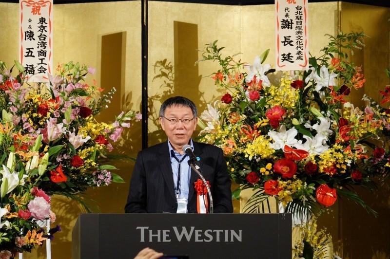 率團訪日的台北市長柯文哲,出席東京台灣工商會舉辦歡迎晚宴,並與台僑座談。(台北市政府提供)