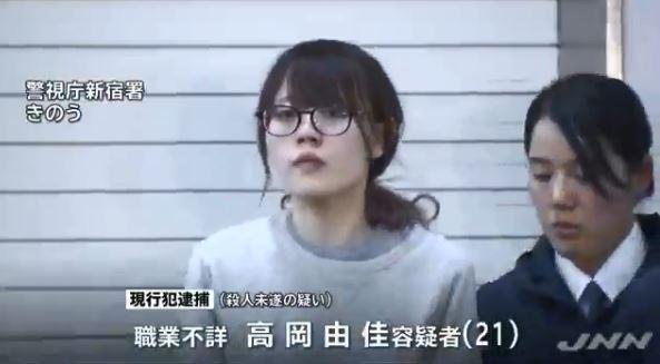 21歲女子高岡由佳用菜刀把男性友人捅到重傷,供稱是因為太喜歡他了才會犯案。(圖擷取自JNN News)