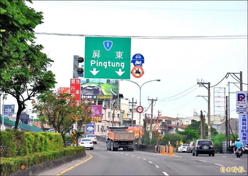 高屏東西向第二快速公路將啟動綜合規劃與環評。(記者侯承旭攝)