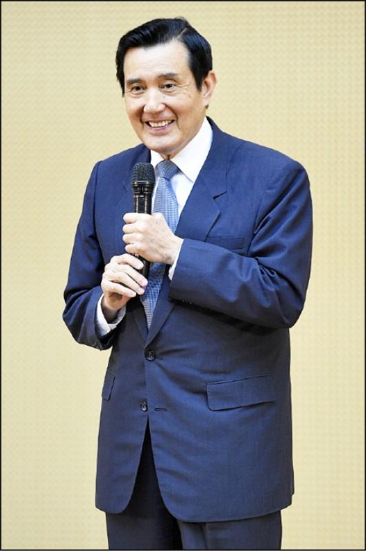 前總統馬英九(資料照)