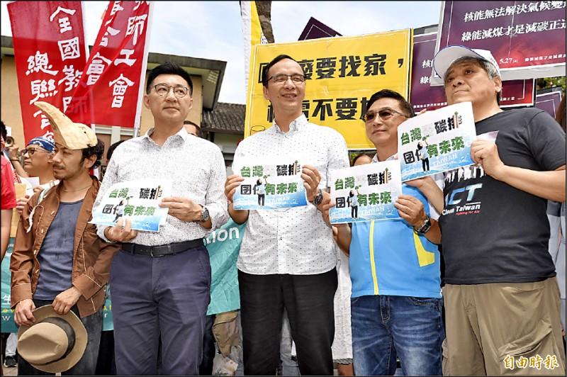 前新北市長朱立倫昨出席「五二四全球氣候行動」時受訪表示,國民黨必須要團結,不要自己人打自己人。(記者叢昌瑾攝)