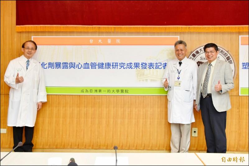 台大醫院研究團隊指出,塑化劑暴露和心血管健康有關。(記者吳亮儀攝)