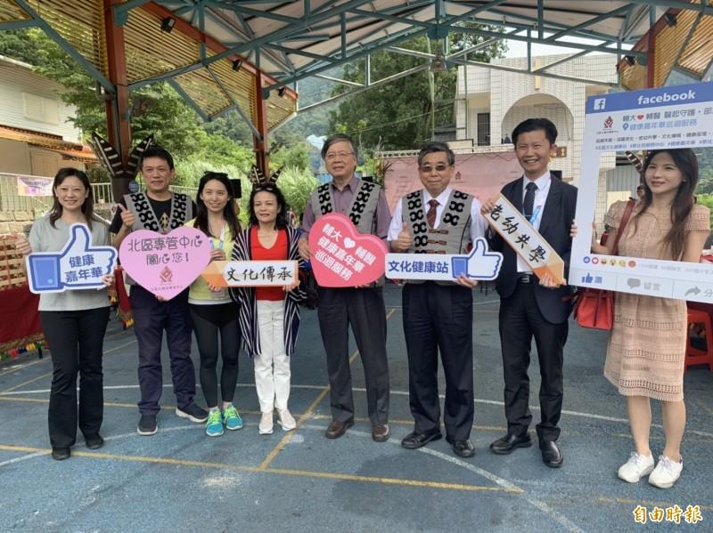 新北原民局攜手輔大醫院 赴烏來醫療巡迴服務