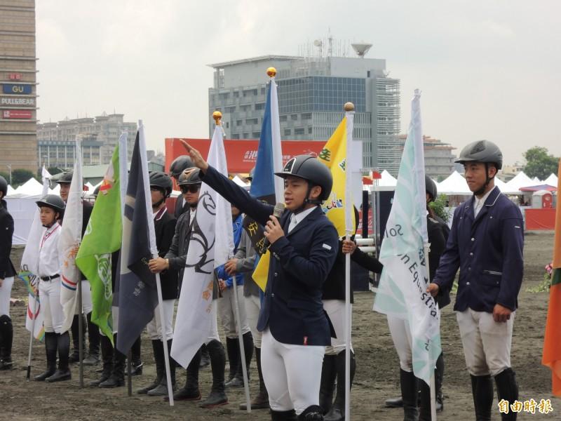 2019高雄港都盃馬術賽今登場,參賽選手代表宣誓。(記者王榮祥攝)
