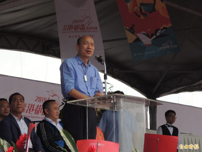 韓國瑜強調馬術將列為市府重點推廣項目。(記者王榮祥攝)