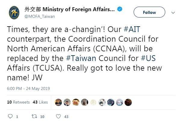 我國外交部推特上指出,「北美事務協調委員會」將更名為「台灣美國事務委員會」。(圖翻攝自推特)