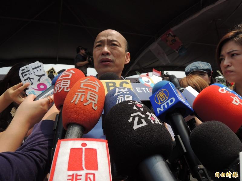 韓國瑜對參加六一凱道韓粉造勢活動,發表四點聲明。(記者王榮祥攝)