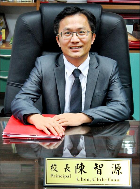 和平高中校長陳智源經過遴選,將出任北一女中新任校長。 (翻攝自和平高中網站)