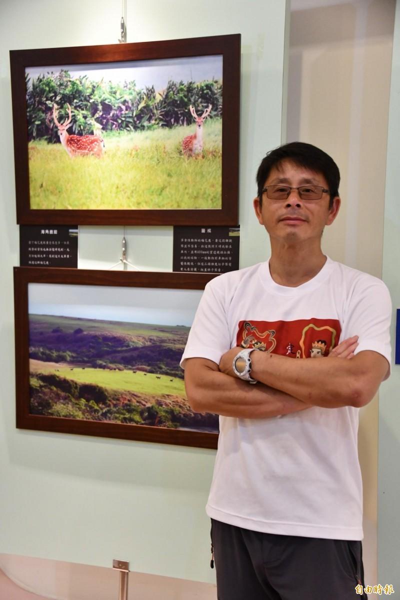 墾管處技士楊政峰辦攝影展,盼帶給民眾不一樣的墾丁視角。(記者蔡宗憲攝)