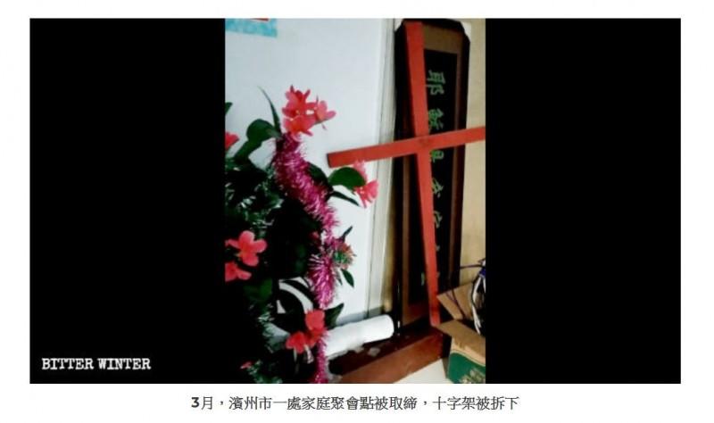 有媒體報導指出,中國山東省境內的基度較聚會場所的十字架,將全部被拆除。(圖擷取自寒冬網站)