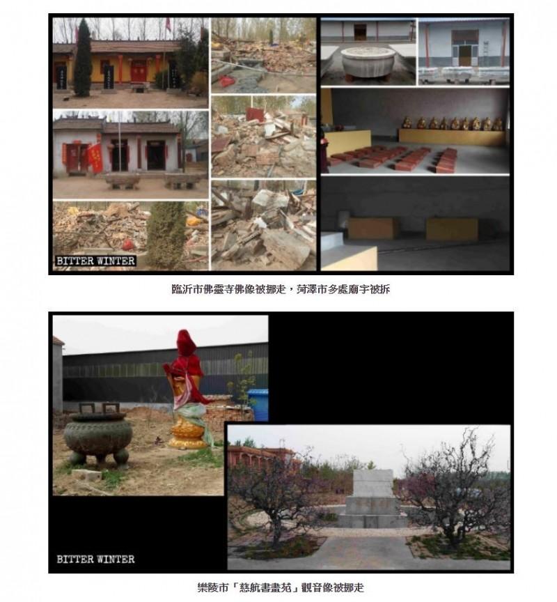 除了針對基督教的打壓以外,佛教、道教等宗教場所也遭中共破壞。(圖擷取自寒冬網站)