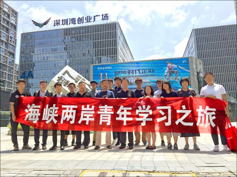 台灣大學研究生協會會長許瑞福去年參加「海峽兩岸青年學習之旅」,行程包含中國國家主席習近平思想的相關講座,還前往深圳參訪。(許瑞福提供)