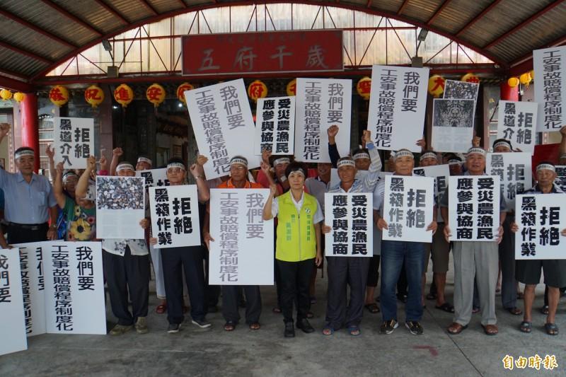 質疑六輕氣爆補償兩套標準?台西受災養殖戶將至工業局抗議。(記者詹士弘攝)