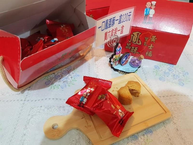 在黃士福新研發「鳳荔酥」包裝上,印有他和韓國瑜的Q版圖案。(圖擷取自黃士福寶島鳳荔酥臉書)