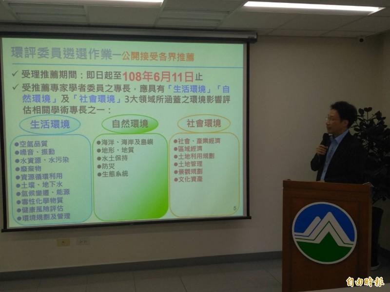 下屆環評委員遴選開跑,環保署綜合計畫處長劉宗勇表示,擔任環評委員必須同意被直播。(記者劉力仁攝)