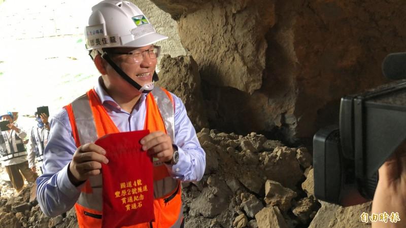 國道四號豐段豐原2號西行隧道貫通,交通部長林佳龍撿拾貫通石,表示要放在辦公室作紀念。(記者歐素美攝)
