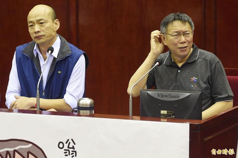 韓國瑜(左)和柯文哲曾同台備詢。(資料照)