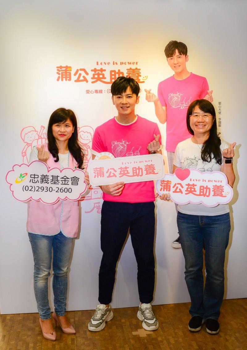 藝人李國毅(中)受忠義基金會之邀,義賣公益T恤。(忠義基金會提供)
