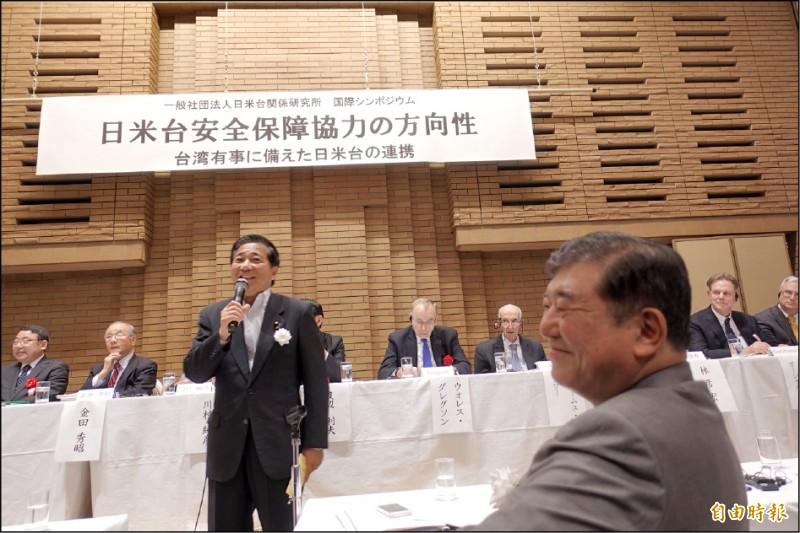 日本前防衛副大臣長島昭久(站立者)和前防衛大臣石破茂(右)均出席「日美台安全保障合作的方向性」國際研討會。(記者林翠儀攝)