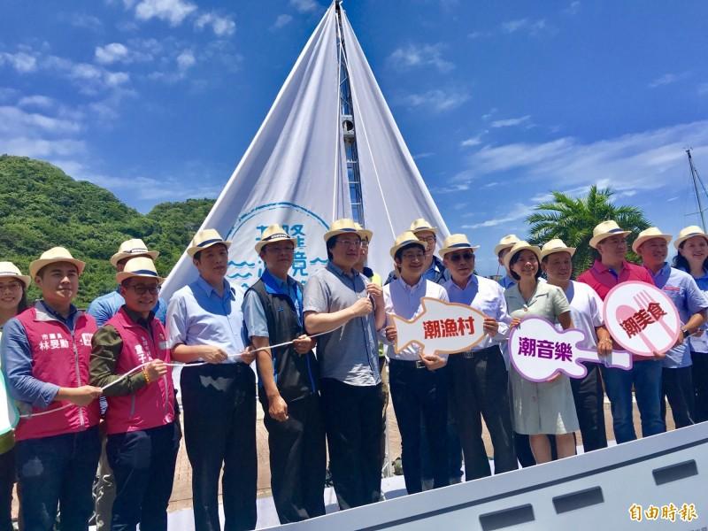 第二屆「基隆潮境海灣節」系列活動將於6月起陸續登場。(記者林欣漢攝)