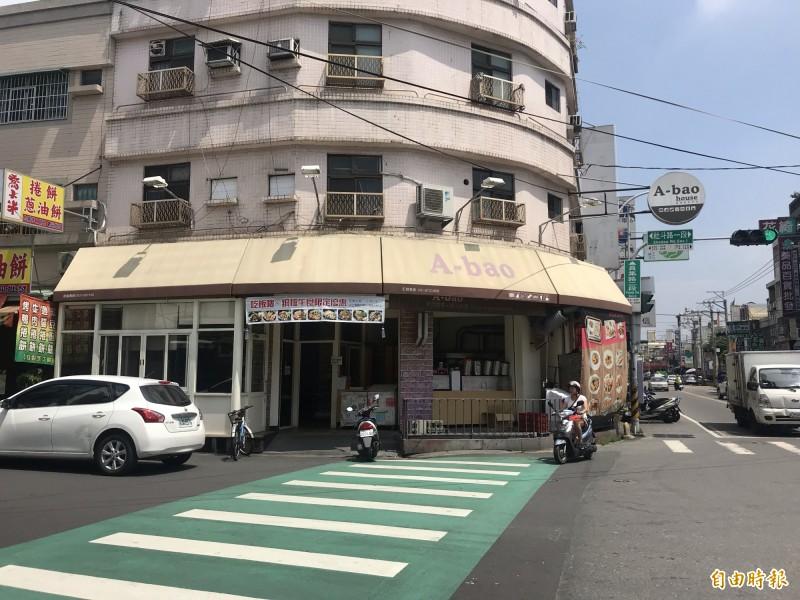 社頭位於地王的「A-bow早餐店」準備頂讓給别人經營。(記者顏宏駿攝)
