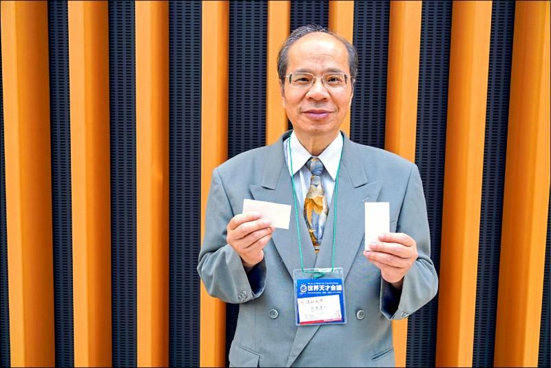 淡江大學教授高思懷團隊將垃圾焚化飛灰轉化成環保建材陶瓷,獲得金牌肯定。(中華創新發明學會提供)