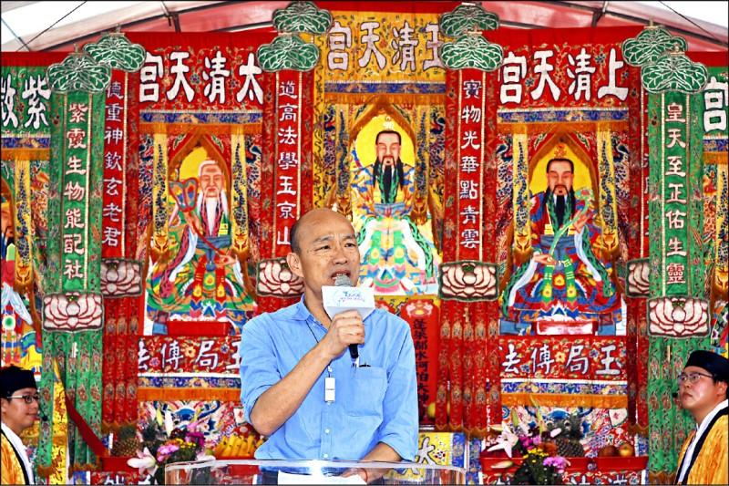 眼見民調快被郭台銘迎頭趕上的韓國瑜,不顧議會仍在質詢期間,提前轉入「假日參選總統模式」。(資料照)
