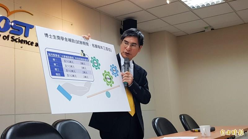 科技部長陳良基說明獎學金試辦方案。(記者簡惠茹攝)