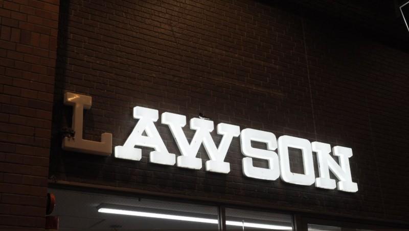 日本網友拍下,超商LAWSON的招牌長期「L」字不亮。(圖擷自推特)