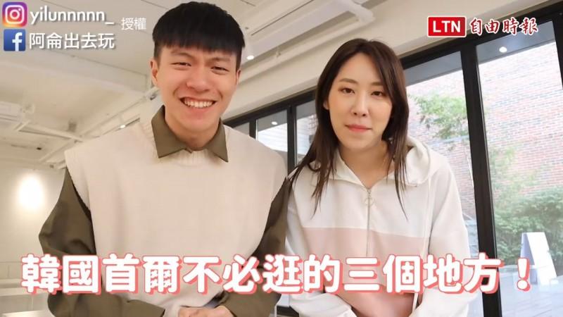 住在韓國的YouTuber阿侖 Alun歸納出首爾三個不好逛的地方。(YouTube授權:阿侖 Alun)