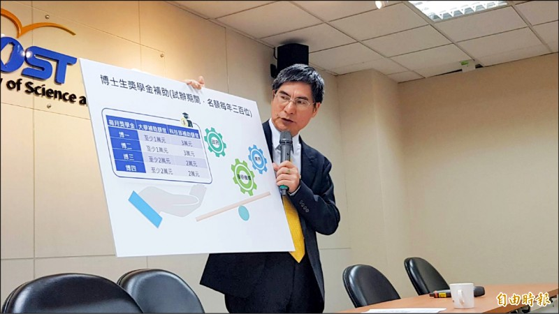 科技部長陳良基說明博士新生獎學金試辦方案。(記者簡惠茹攝)