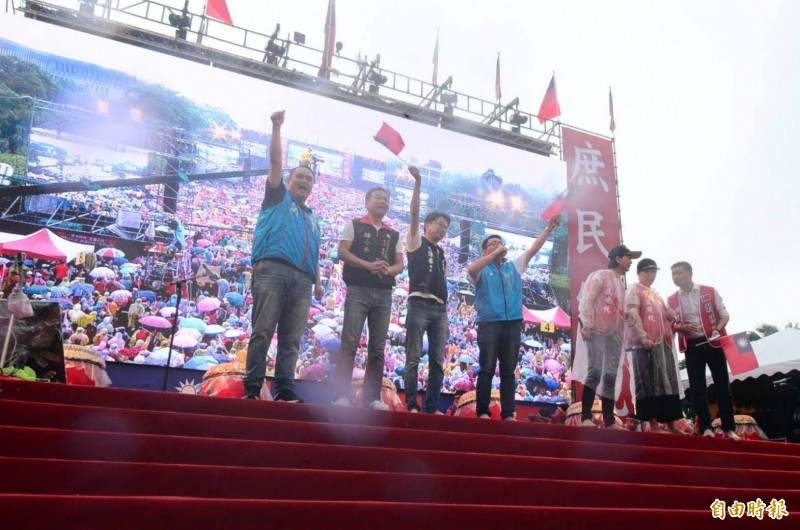 凱道造勢活動,多位國民黨民代參加。(記者王藝菘攝)