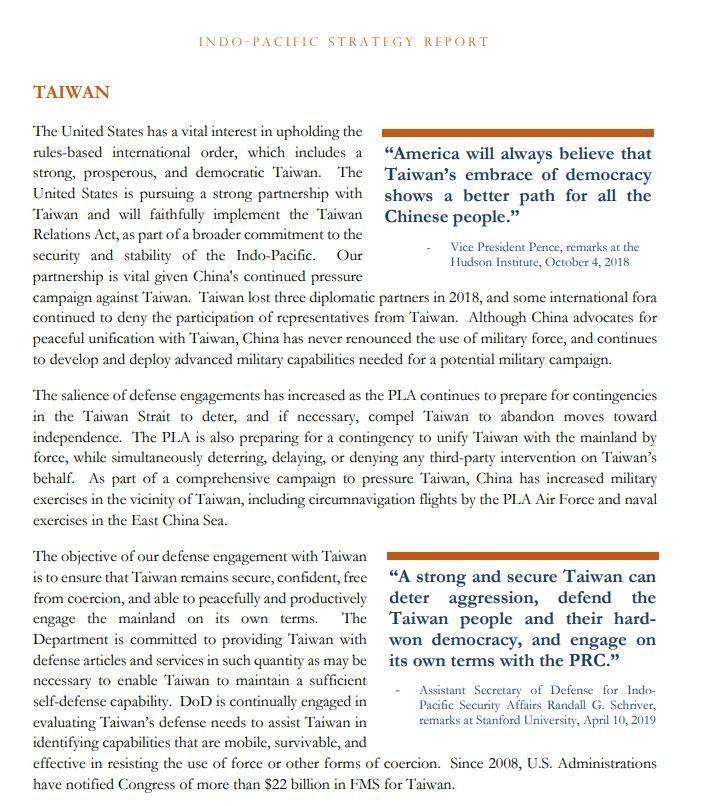 印太報告指出,美國與台灣合作的目的,就是為了要確保台灣能夠保持安全與自由。(圖擷自美國國防部網站)