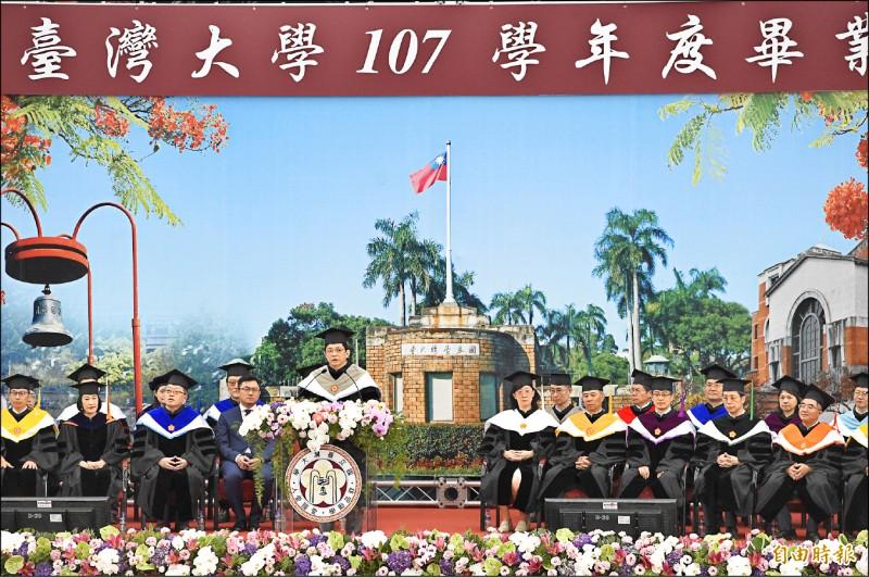 台灣大學昨日舉行畢業典禮,校長管中閔致詞。(記者叢昌瑾攝)