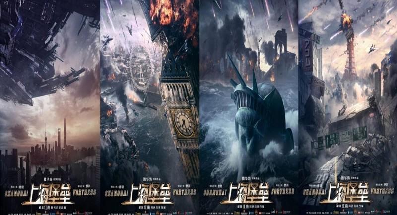 中國電影《上海堡壘》4張海報引發熱議,網友認為抄襲美國知名電影《ID4星際終結者》。(圖擷取自微博)