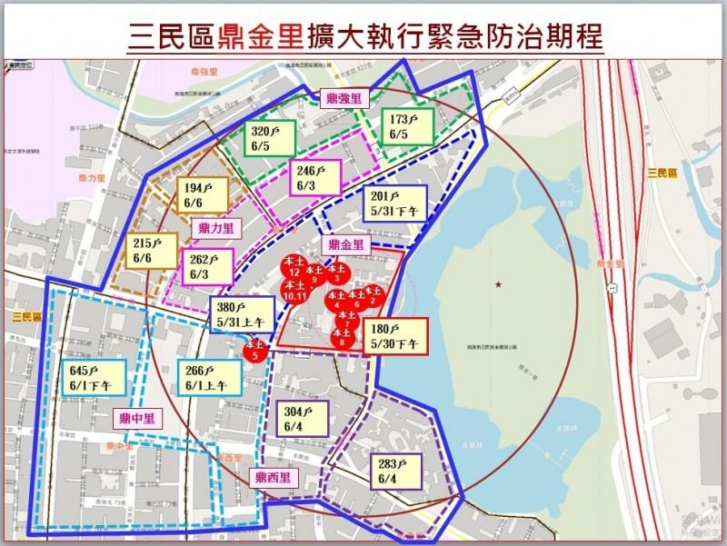 市府防疫團隊已劃定鼎金、鼎強、鼎力、鼎中、鼎西、鼎泰6里為警戒範圍。(衛生局提供)