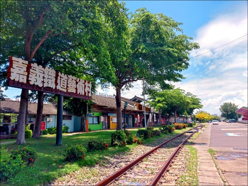 「嘉義鐵道藝術村」的圖片搜尋結果