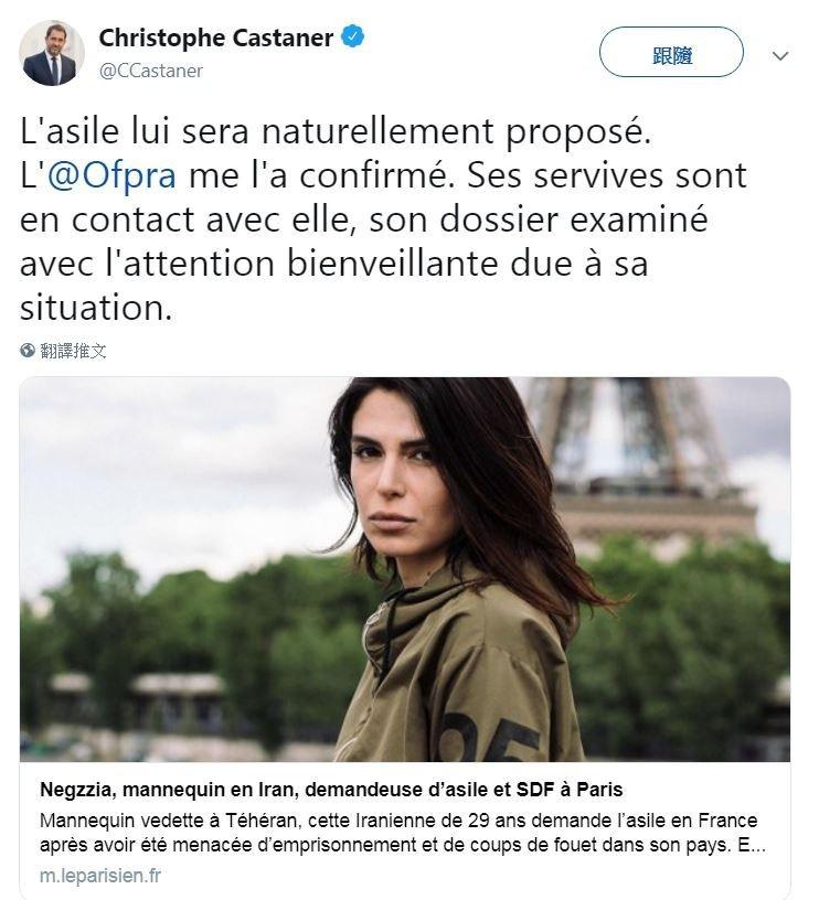 法國內政部長卡斯塔納(Christophe Castaner)在推特上表示,會考慮接受納格茲亞的申請文件。(圖擷取自推特)