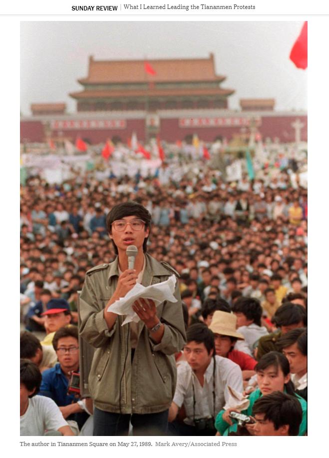 今日為中國六四天安門事件的前一天,因六四事件而流亡的學生領袖王丹,日前在紐約時報發布一篇專文,描述自己在天安門事件中學到什麼,提及「自己30年前為這場示威付出慘痛代價,中國也是」。(圖擷取自紐約時報)