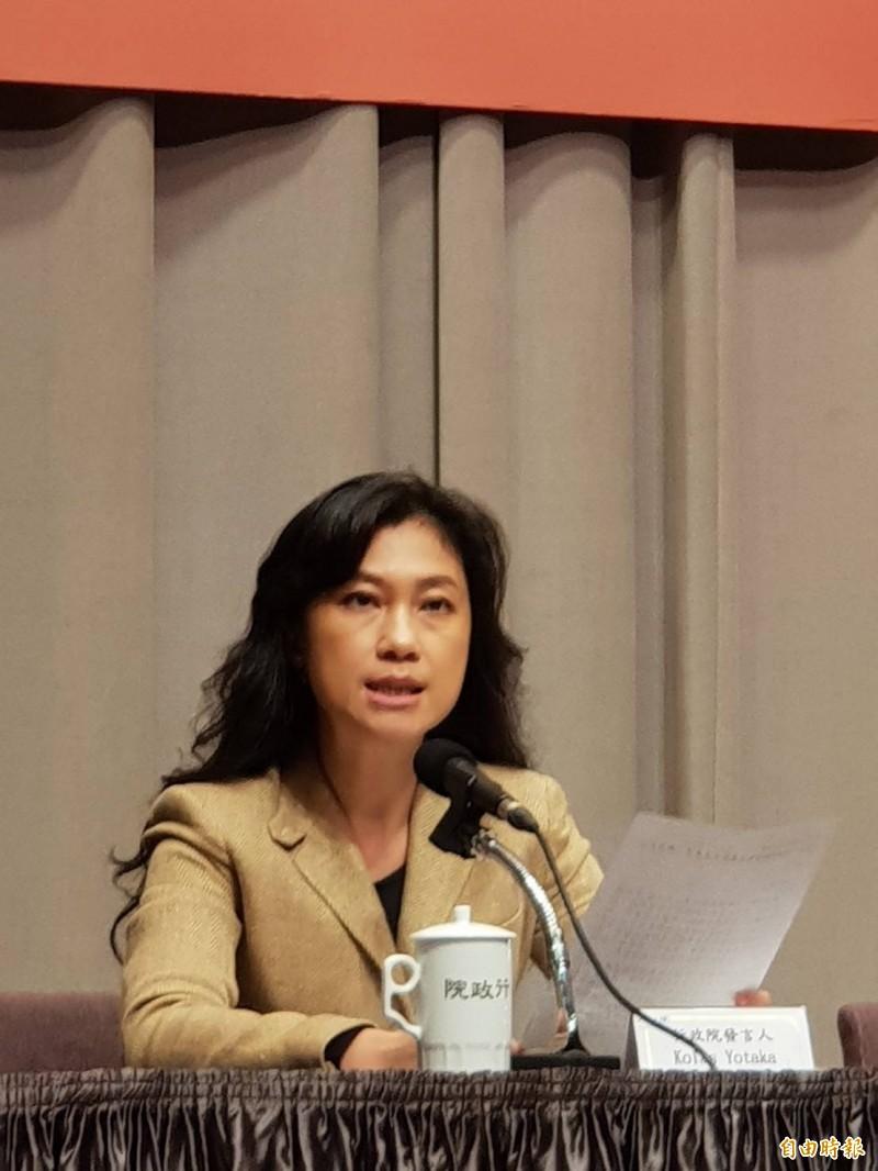 行政院發言人谷辣斯.尤達卡(Kolas Yotaka)表示,行政院與LINE合作,將在LINE TODAY介面新增「行政院即時澄清專區」,目前預定在七月正式上線。(資料照)