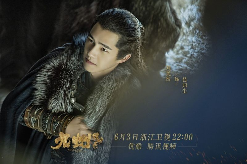 中國電視劇《九州縹緲錄》,在開播前30分鐘,突然被臨時撤檔。(圖擷取自微博)