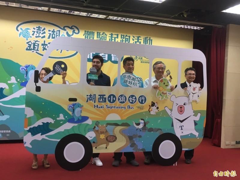 澎管處將在暑假推出「湖西小鎮好行」免費巴士,帶旅客走透透。(記者楊綿傑攝)
