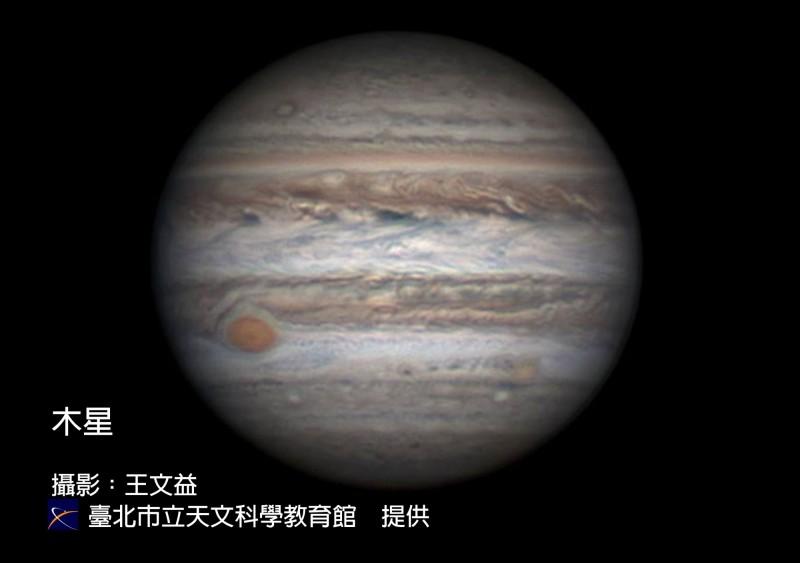 木星。(台北市立天文館提供)