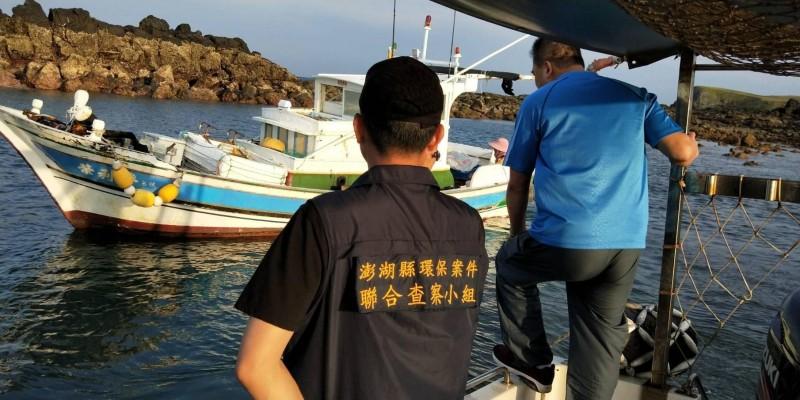 澎湖環保查察小組接獲線報,鎖定盜採海膽漁船。(澎湖環保查察小組提供)