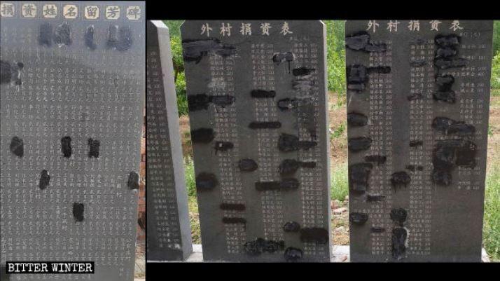 地方官員搶著塗毀功德碑,但人數太多,反而欲蓋彌彰。(擷取自《寒冬》)