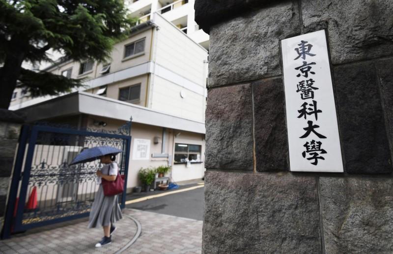 日本一名女子今(5)日向法院控告3所東京的醫學院,包括東京醫科大學,指控校方以性別和年齡因素拒絕她入學,要求賠償3600萬日元(約新台幣1000萬元)。(美聯社)