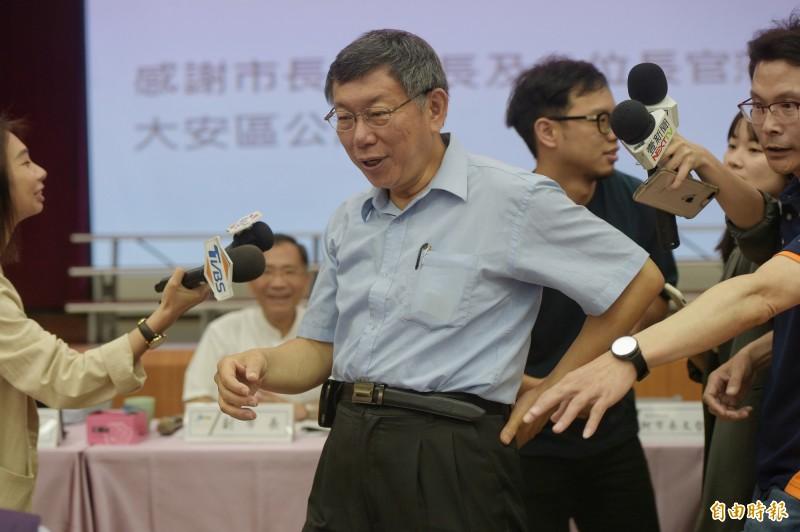 台北市長柯文哲今赴大安區公所,出席市長與里長市政座談會。(記者張嘉明攝)